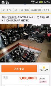 kanata9
