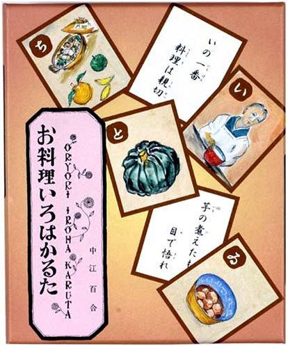 とと姉ちゃん 平塚らいてう  暮らしの手帖 ゴマしるこ 作り方・レシピ
