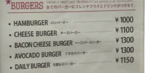l-menu