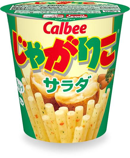 お菓子総選挙 2016 結果 カルビー じゃがりこサラダが優勝