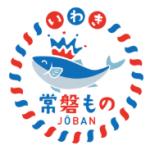 青空レストラン 寒ビラメ 一夜干し/茨城県 お取り寄せ 12月24日【通販】ヒラメの一夜干し レシピ