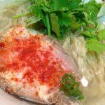 有吉弘行のダレトク ラーメン 練馬 麺や河野 テキーララーメン 2月28日 R-20 20歳未満はお断り