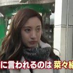 ケンミンショー 福島美人 画像 3月2日