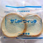 沸騰ワード10 まるい食パン 滋賀・長浜 つるやパン サバサンド 東京 店舗 3月17日