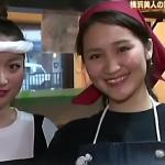 ケンミンショー 横浜美人の家系ラーメン美人姉妹の店はどこ?画像 5月18日