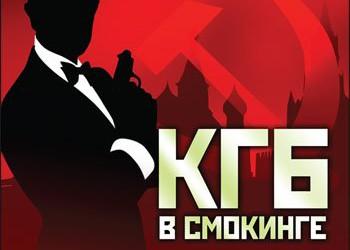 アンビリバボー ジム・ジェームズ・ニコルソンは二重スパイ!CIAとロシアKGBの攻防!6月1日