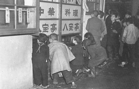 アンビリバボー 八宝亭/築地中華料理店 一家殺人の事件は謎だけ残った 7月20日