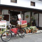 にっぽん紀行 赤い自転車でパウンドケーキ販売の新本高志の熊本のお店はどこ?トタン屋根のケーキ屋ア・ラモートのメニューや値段!8月14日