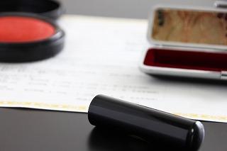 アンビリバボー 大阪養子縁組連続殺人事件グループは6年間で20件の保険金詐欺を高槻市で!8月10日
