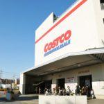 コストコ通のコス子が値札の暗号はお買い得と東尾理子に!サタデープラス 8月19日