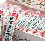 ビタミンちくわ!ケンミンショー 海なし長野県の魚介グルメのレシピ! 9月14日