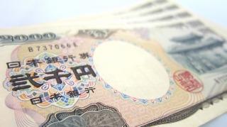 アンビリバボー 富士銀行行員による顧客の埼玉・老夫婦マッサージ師殺人事件はバブルの悲劇!9月14日