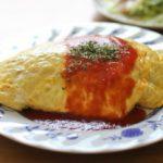 サタデープラス 弱火で作るオムライスと卵焼きのレシピ!水島弘史&横澤夏子 9月16日