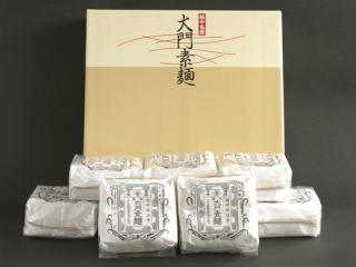 プロフェッショナル 大門素麺 鈴木正・年枝夫妻 11月27日の見逃し動画 おおかどそうめん 通販/お取り寄せ