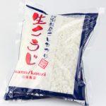 青空レストラン 生麹(糀)お取り寄せ/通販@新潟&麹ロールキャベツのレシピ!甘酒の作り方!12月2日