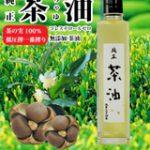青空レストラン 茶の実油 お取り寄せ/通販@静岡県 レシピや効能!1月20日