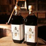 アンビリバボー ヤマロク醤油(小豆島)五代目の山本康夫の木桶で仕込む動画と楽天で通販・お取り寄せ!1月18日