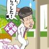 吉本新喜劇・小籔座長