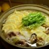 レモン鍋@尾道[スープ レシピ 動画 ] 広島れもん鍋のもと 通販/お取り寄せサタデープ