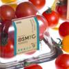 オスミックトマトの通販/お取り寄せ/値段や販売店は?千葉県 青空レストラン 5月26日