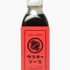サタデープラス トリイソース 静岡 浜松通販/販売/お取り寄せ/直売所 レシピ 3月11日
